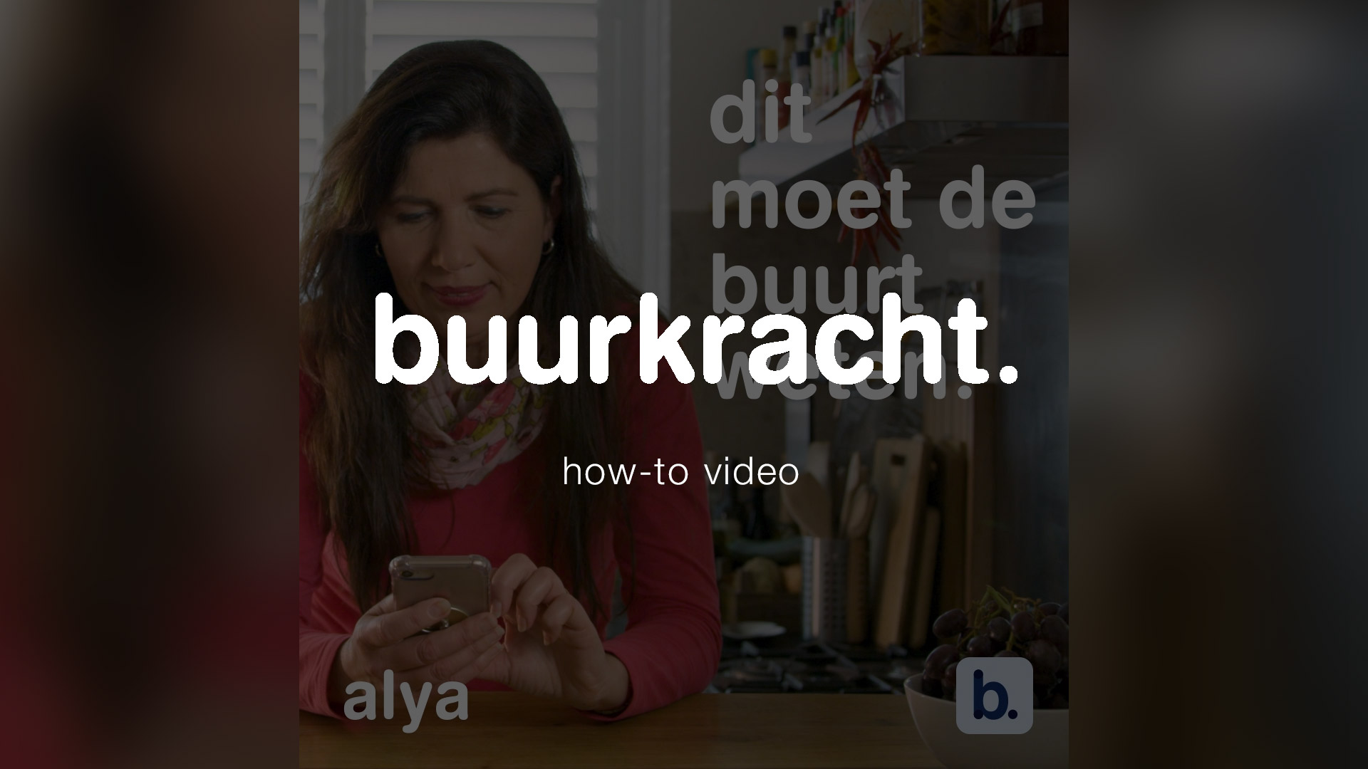 buurkracht app video how-to uitleg video